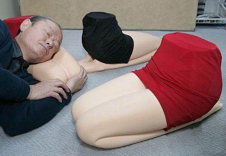japanese_pillow.jpeg