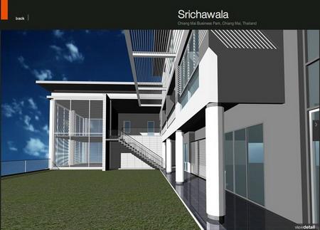 shichawala.jpg